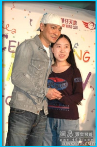 Yang Lijuan and Andy Lau in Hong Kong